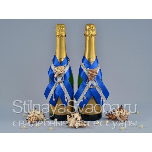Свадебные аксессуары в морском стиле, Синее море . Фото 000.