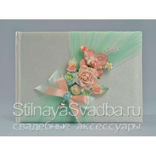 Эксклюзивная коллекция Мятный персик . Фото 000.