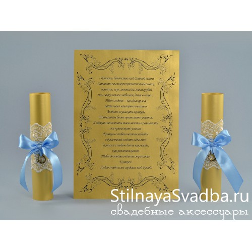 Набор аксессуаров Королевская свадьба . Фото 000.