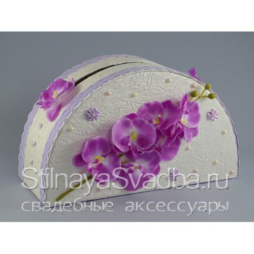 """Коллекция свадебных аксессуаров """"Лиловая орхидея"""" . Фото 000."""
