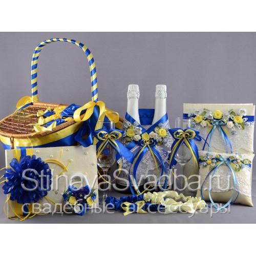 Набор аксессуаров свадебных Солнечный Неаполь фото
