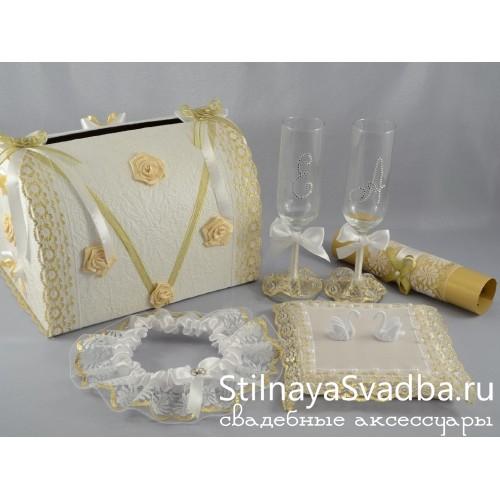 Набор на свадьбу  Золотая классика фото