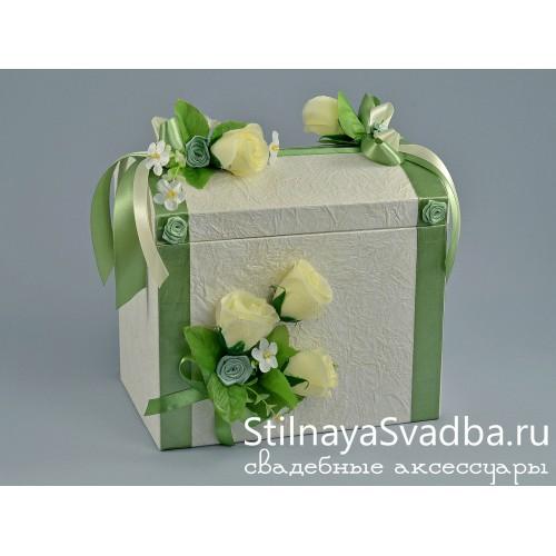 Набор свадебных аксессуаров Лайм . Фото 000.