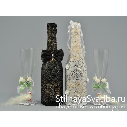 Коллекция аксессуаров Любовь и голуби . Фото 000.