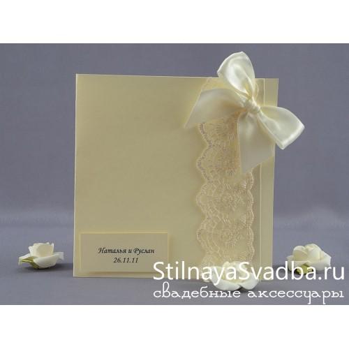 Фото. Свадебное приглашение айвори