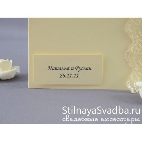 Свадебное приглашение айвори . Фото 000.