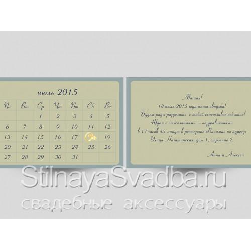 Приглашение Календарь с серой рамочкой  фото