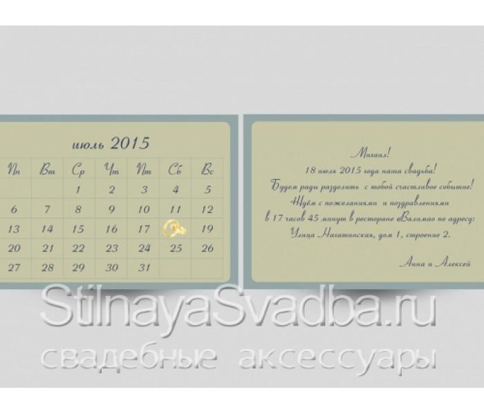 Календарь стрижек июнь июль августе