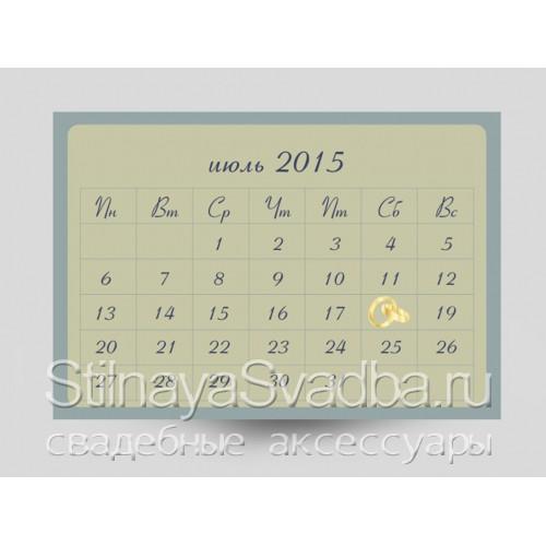 Приглашение Календарь с серой рамочкой . Фото 000.