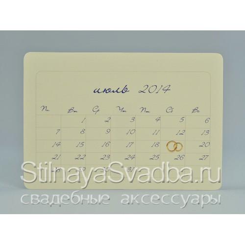 """Свадебное приглашение """"Календарь"""" . Фото 000."""