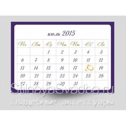Приглашение Календарь с синей рамочкой . Фото 000.