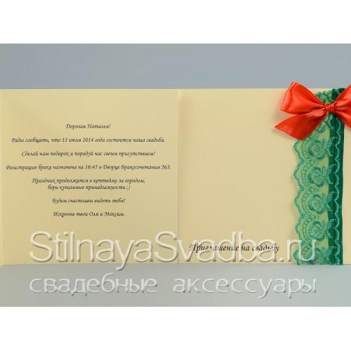 Свадебное приглашение для красно-зелёной свадьбы . Фото 000.