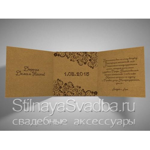 Крафт-приглашение на свадьбу с цветочными узорами  фото