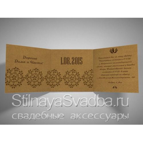 Крафт-приглашение на свадьбу с цветочными кругами  фото