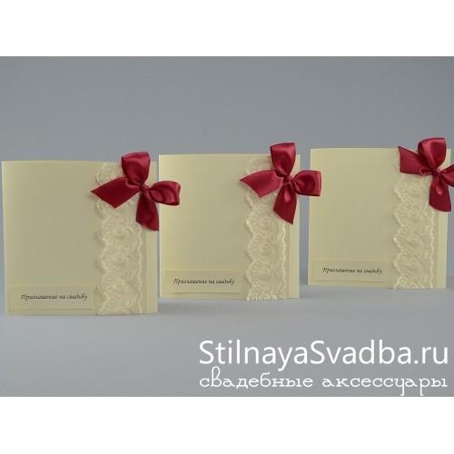 Свадебное приглашение с малиновым бантом . Фото 000.