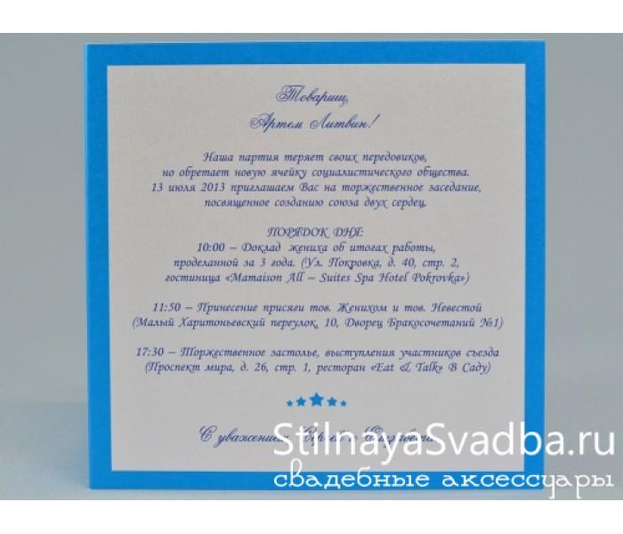 Свадебные прически стиляги 154