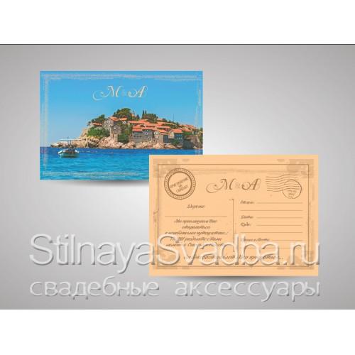 Фото. Свадебное приглашение открытка Черногория