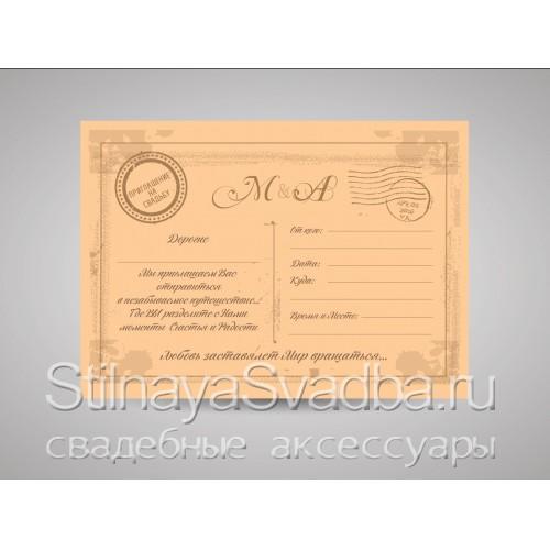 Свадебное приглашение открытка Черногория . Фото 000.