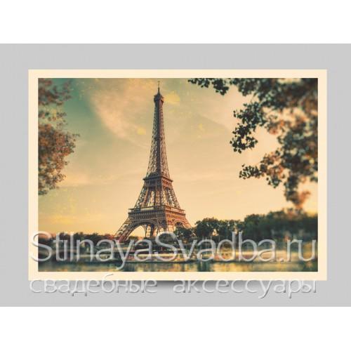 Ретро приглашение- открытка Париж . Фото 000.