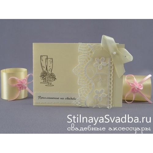 """Приглашение """"Брызги шампанского""""  фото"""