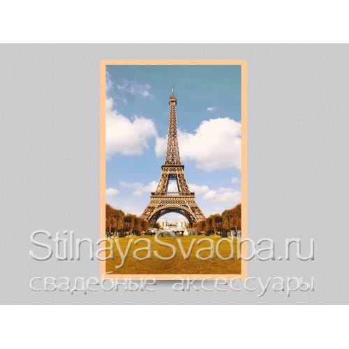 Свадебное пригалшенеи с Эйфелевой башней . Фото 000.