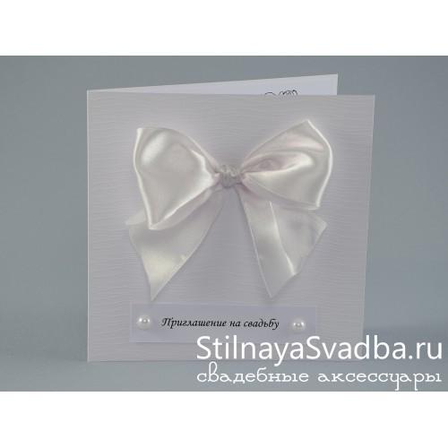 """Пиглашение свадебное """"Cinderella""""  фото"""