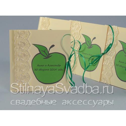Свадебное приглашение в яблочном стиле . Фото 000.