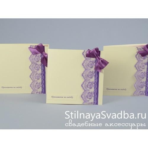 """Свадебное приглашение """"Свиток"""", лиловое . Фото 000."""