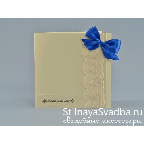 Фото. Свадебное приглашение с синим бантом