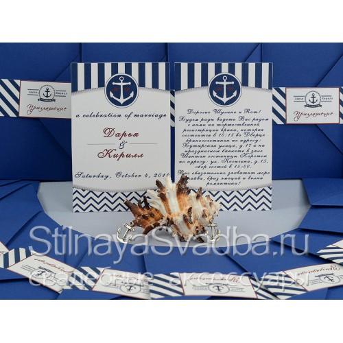 Стильные и необычные приглашения на свадьбу  фото