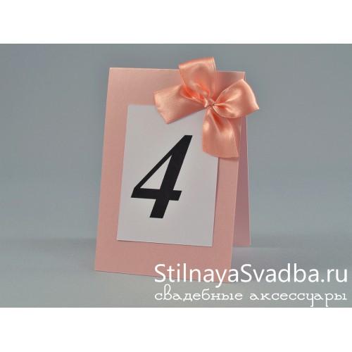 Номер для столика Нежный персик  фото