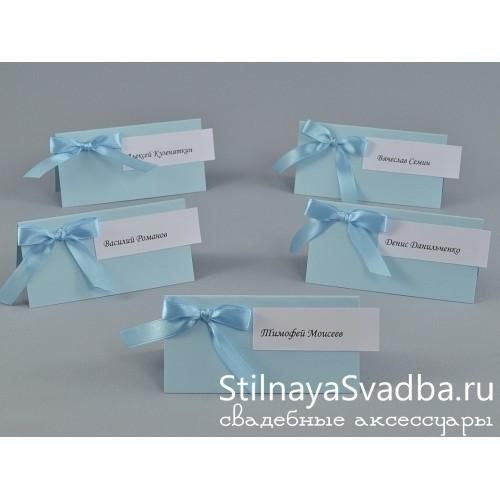 Гостевые карточки Голубые с бантом  фото