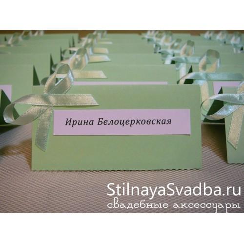 гостевые карточки Фисташка  фото