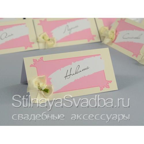 Карточки для королевского торжества в розовом цвете  фото