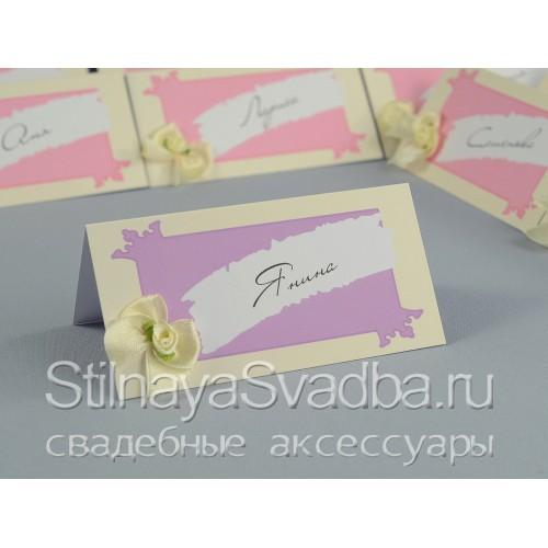 Фото. Карточки для королевского торжества в сиреневом цвете.
