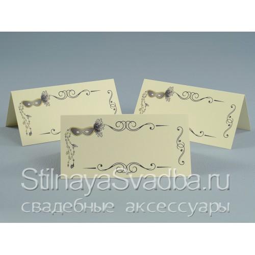 Гостевые карточки с маской без персонализации  фото
