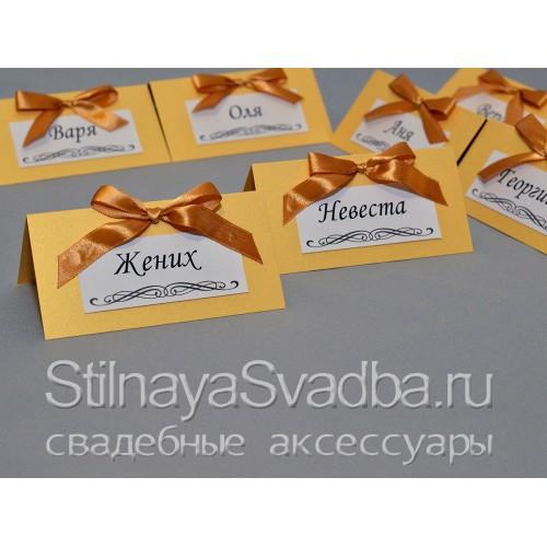 Карточки золотого цвета  фото