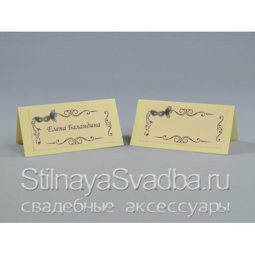 Карточки с маской в венецианском стиле . Фото 000.