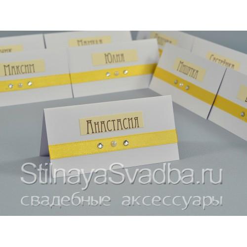 Гостевые карточки со стразами  фото