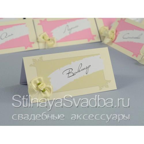 Фото. Карточки для королевского торжества в цвете айвори