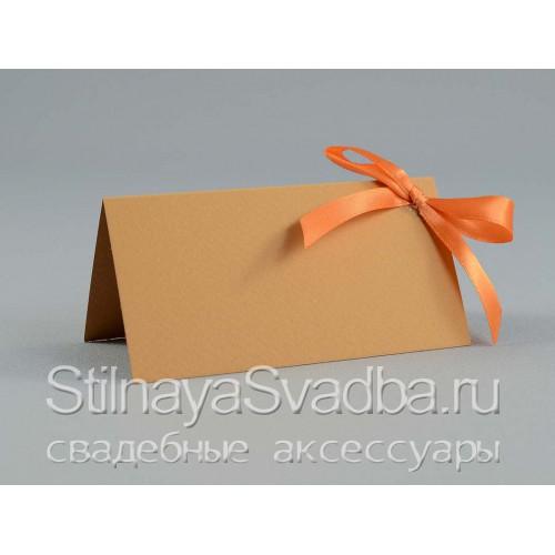 Оранжевые гостевые карточки  фото