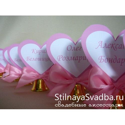 Именные карточки-сердечки розовые  фото