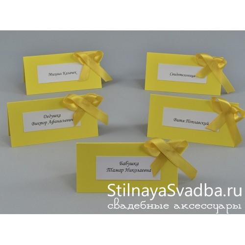 Карточки гостевые Весёлое настроение  фото