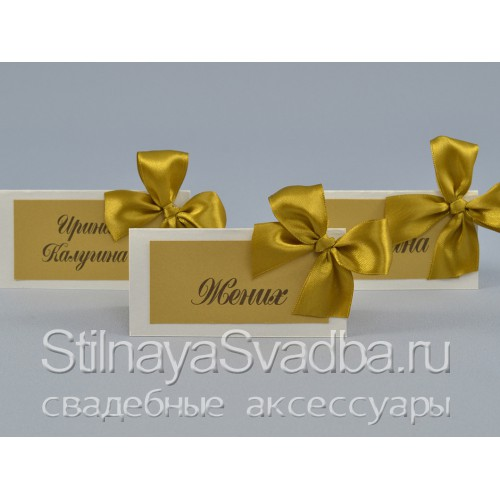 Золотые карточки  фото