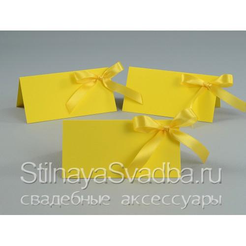 Жёлтые гостевые карточки  фото