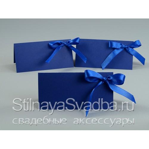 Синие гостевые карточки  фото