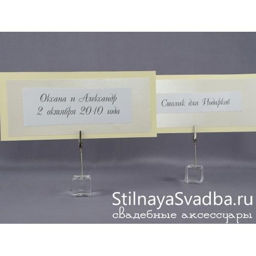 Оригинальные свадебные карточки  фото