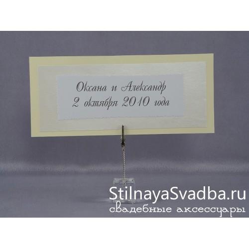 Оригинальные свадебные карточки . Фото 000.