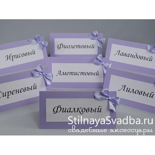 Карточки для столиков гостей с названиями  фото