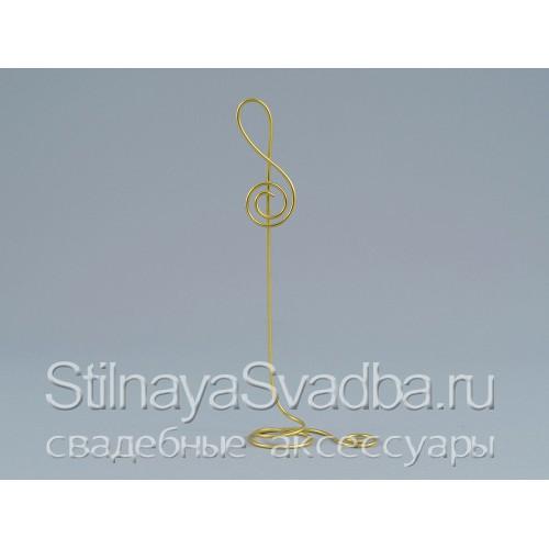 Держатель скрипичный ключ . Фото 000.